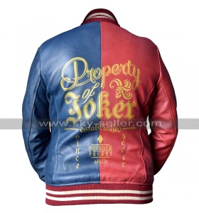 Harley Quinn Suicide Squad Costume Property Of Joker Bomber Leather Jacket